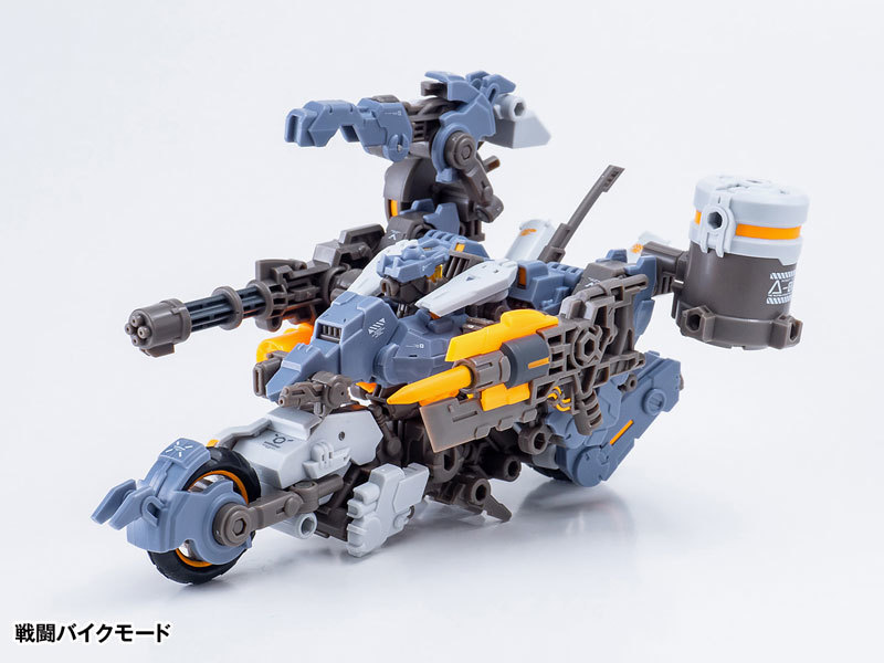 "ROBOT BUILD RB-08 ROTOR ""狂弩""FIGURE-058813_03"