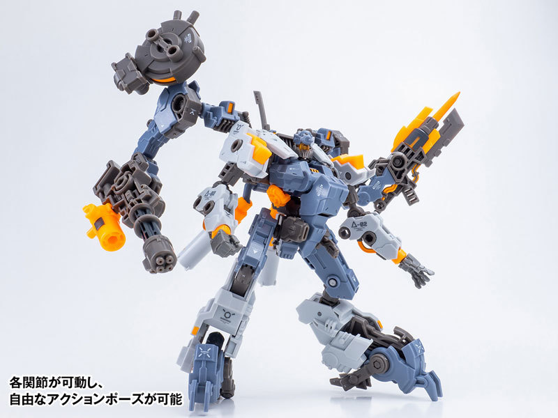 "ROBOT BUILD RB-08 ROTOR ""狂弩""FIGURE-058813_06"
