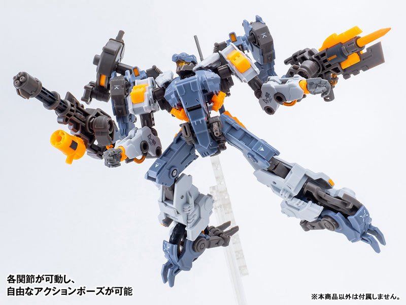 "ROBOT BUILD RB-08 ROTOR ""狂弩""FIGURE-058813_07"