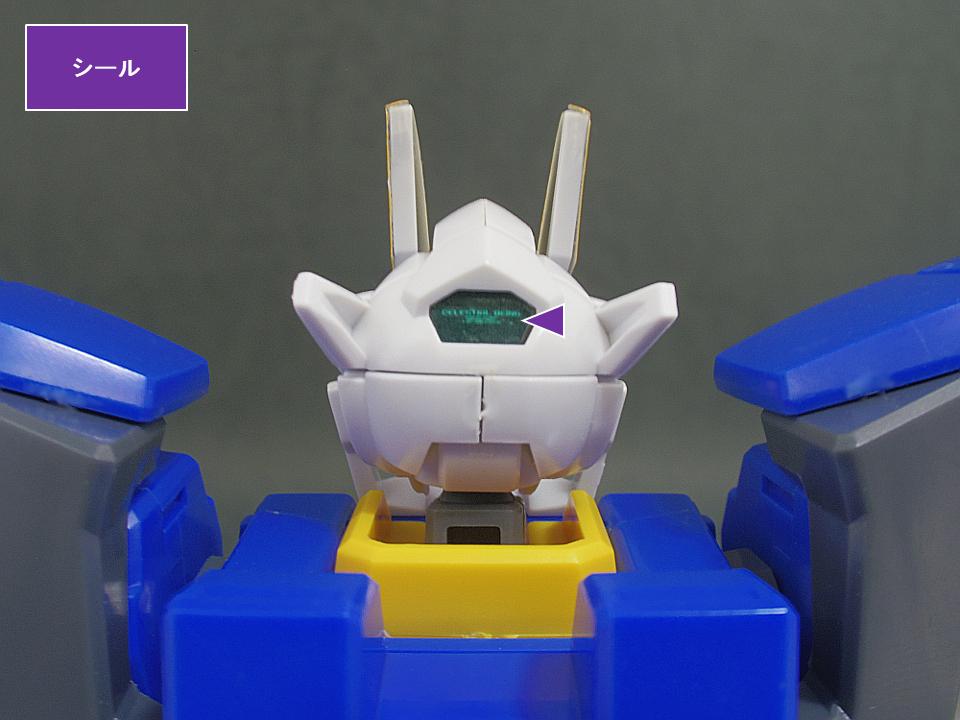 HG ダブルオーライザーa3