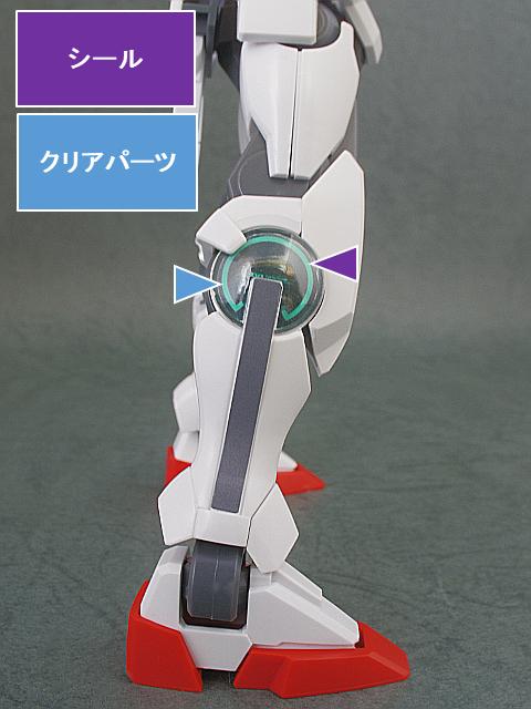 HG ダブルオーライザーa6