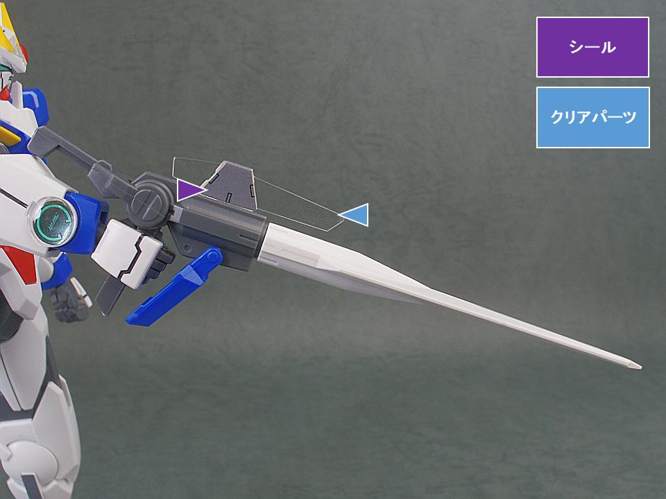HG ダブルオーライザーa8
