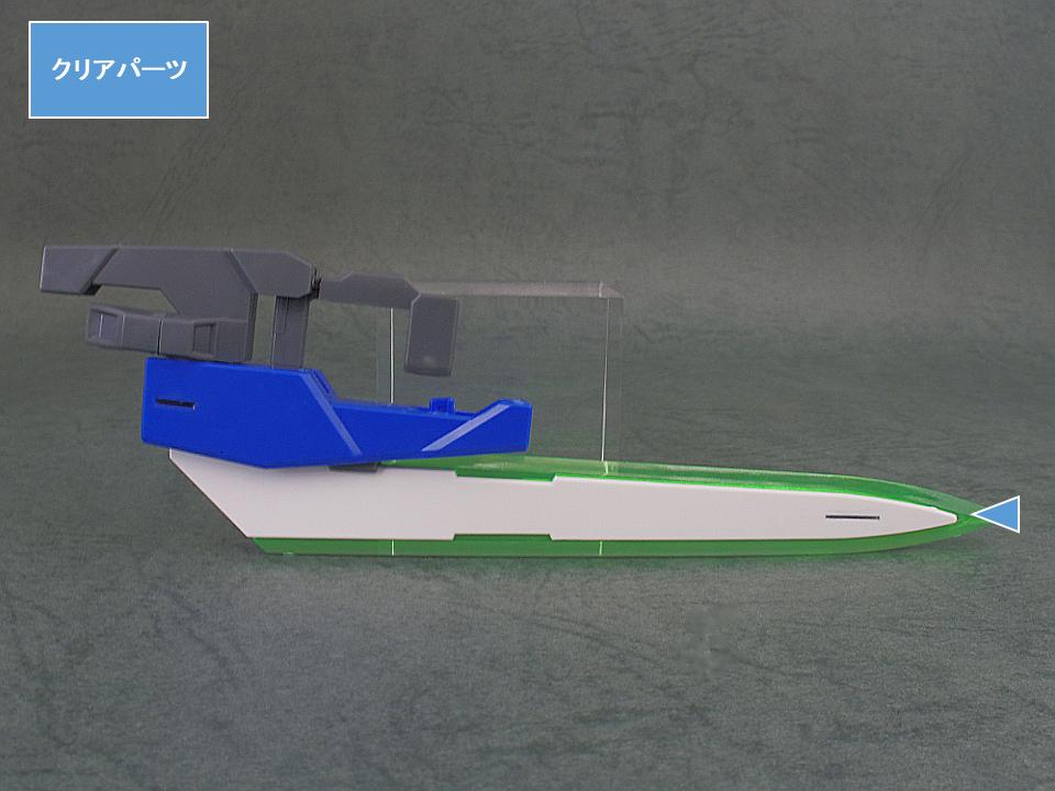 HG ダブルオーライザーa9