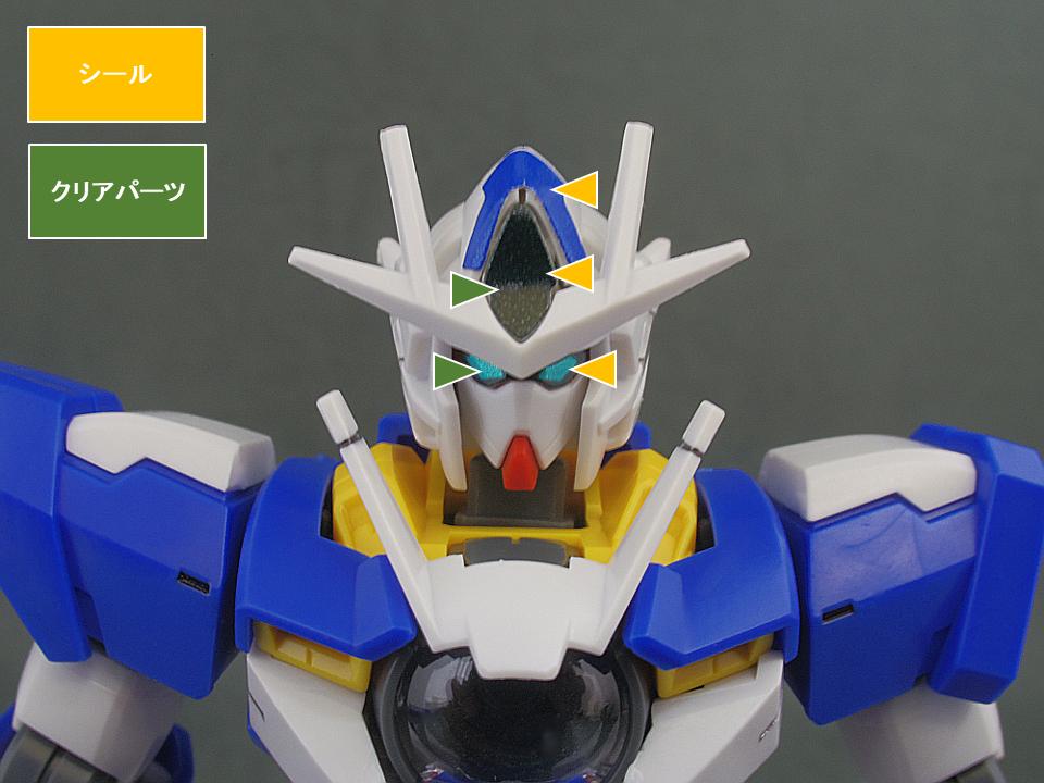 HG ダブルオークアンタa1