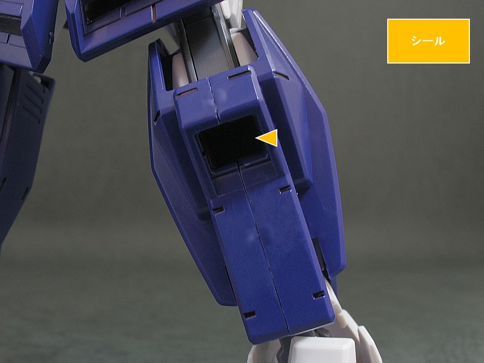 HG フルグランサ48