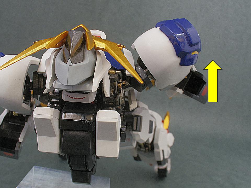 METAL ROBOT魂 バルバトスルプスレクス38