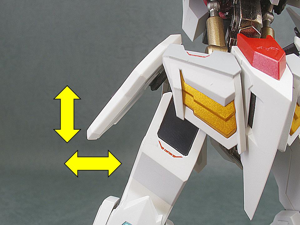 METAL ROBOT魂 バルバトスルプスレクス25