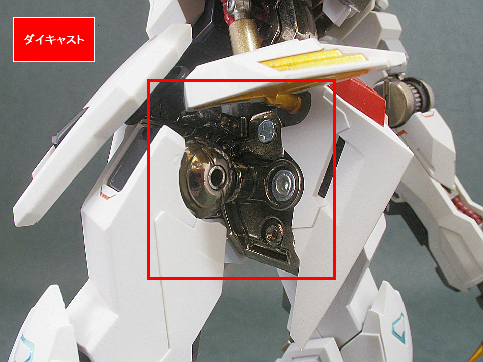 METAL ROBOT魂 バルバトスルプスレクス27