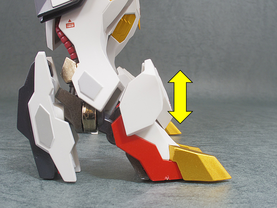 METAL ROBOT魂 バルバトスルプスレクス47