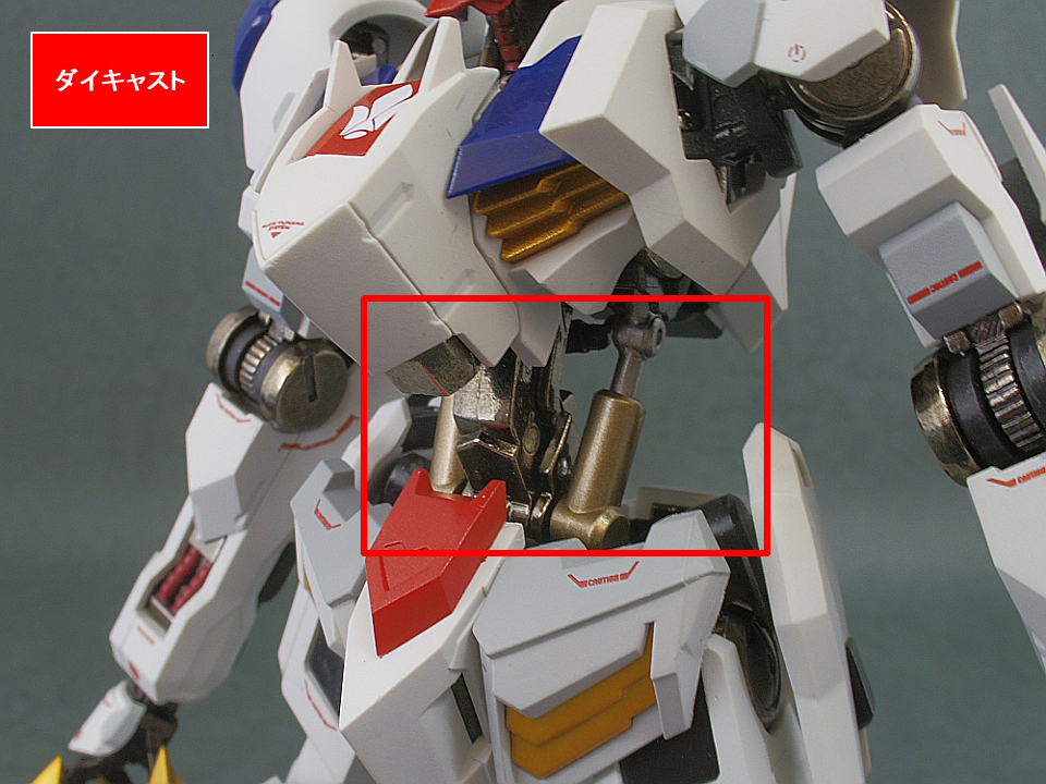 METAL ROBOT魂 バルバトスルプスレクスa3
