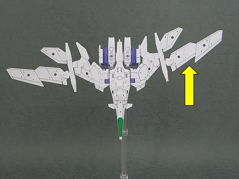 30MM エグザビークル エアファイター21
