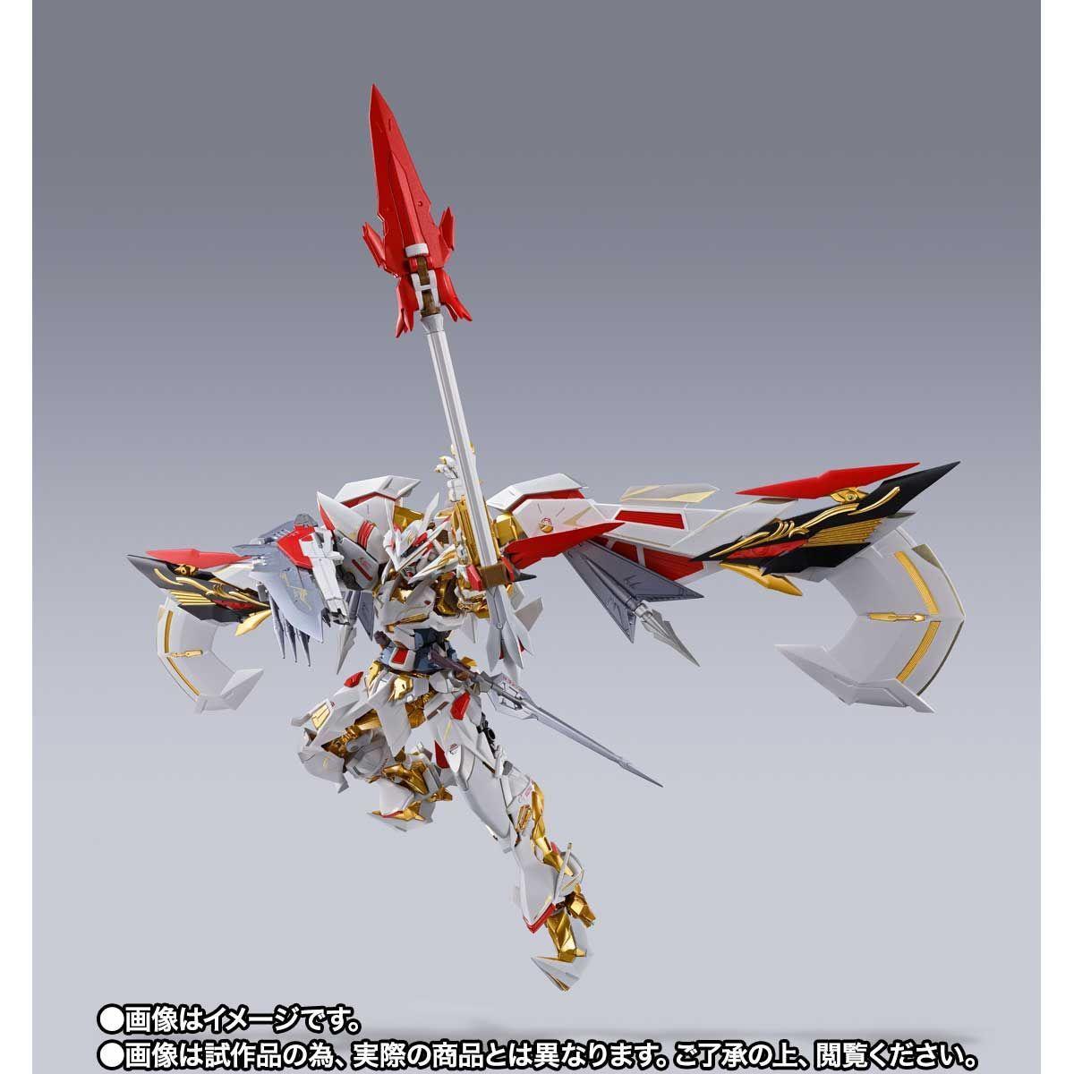 METAL BUILD ガンダムアストレイ ゴールドフレーム天ハナ バージョン華16