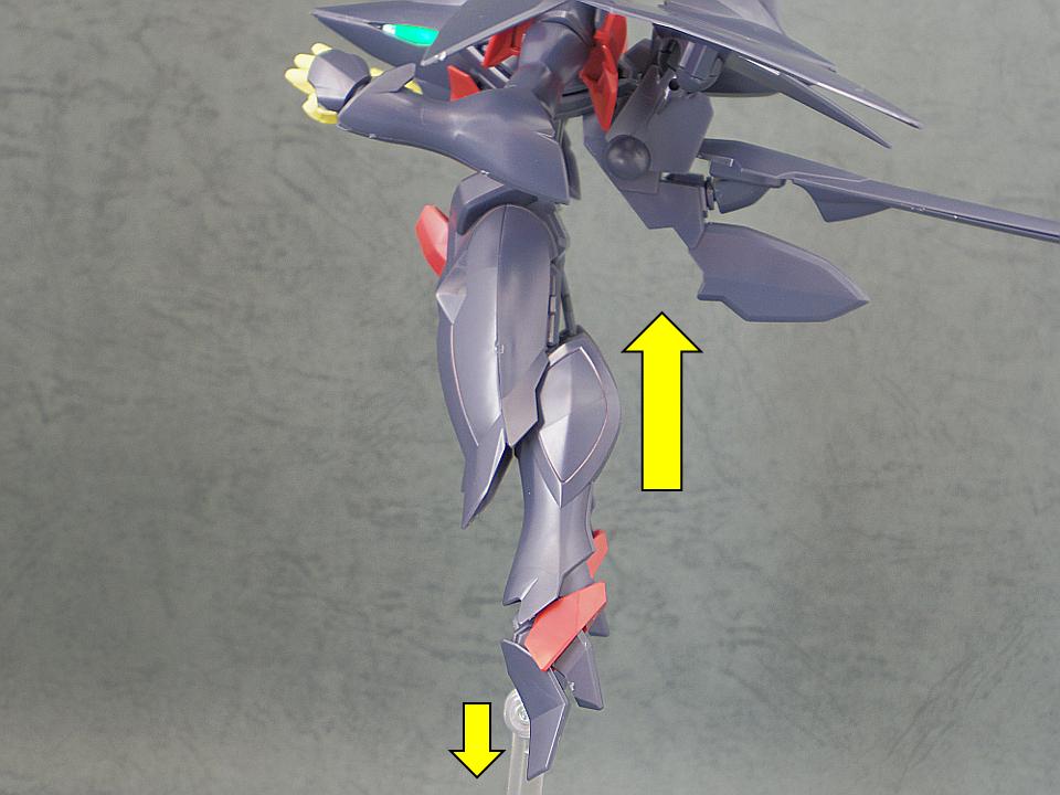 HG ゼダスR46