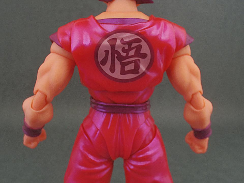 SHF 悟空 界王拳27