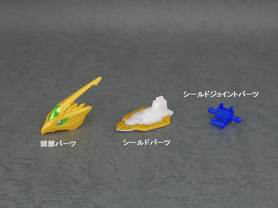 SDBD エクスヴァルキランダー46