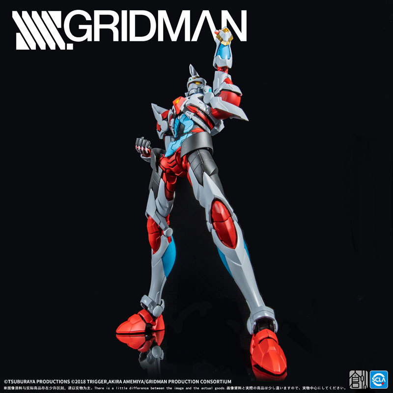 GRIDMAN グリッドマン プラモデルTOY-RBT-5455_03