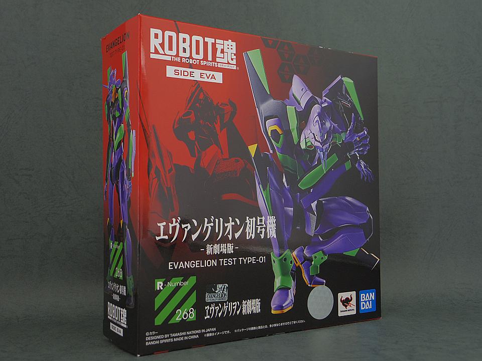 ROBOT魂 初号機リニューアル版1