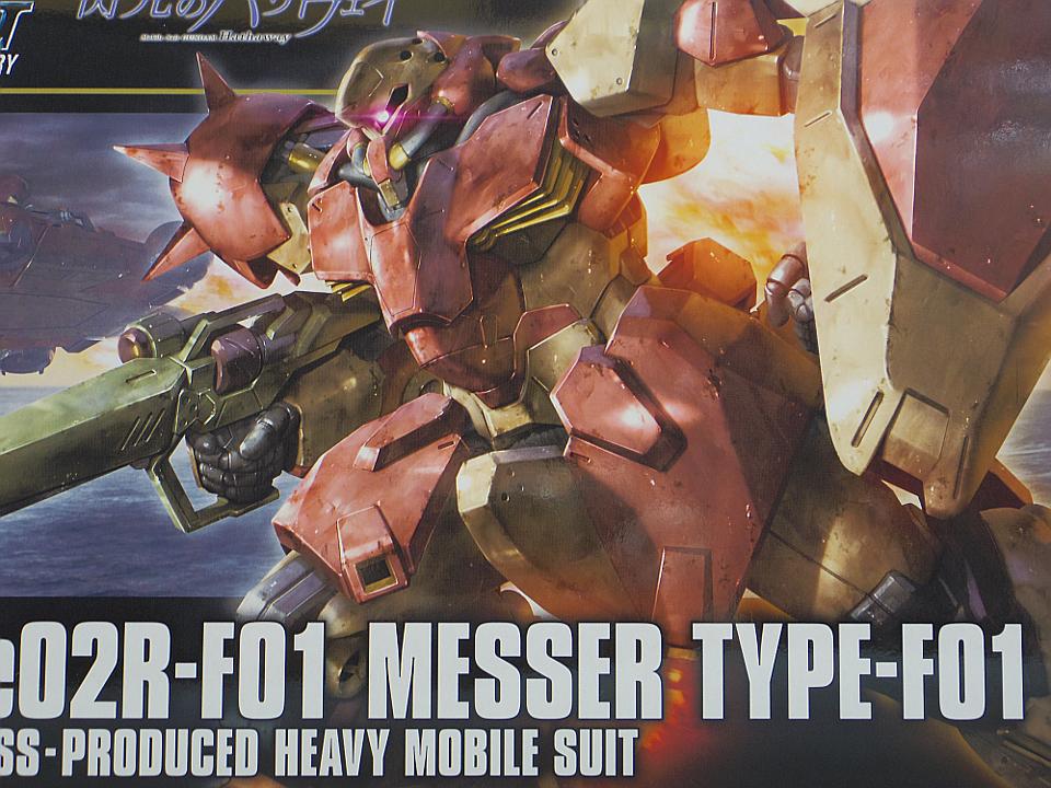 HGUC メッサーF1