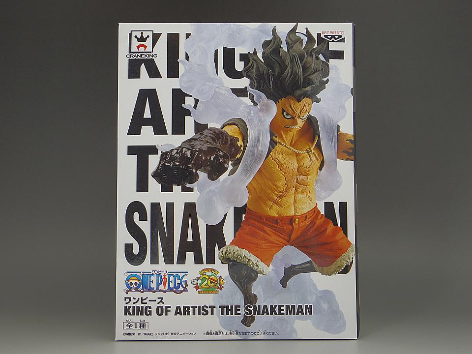 バンプレスト ワンピース KING OF ARTIST THE SNAKEMAN1