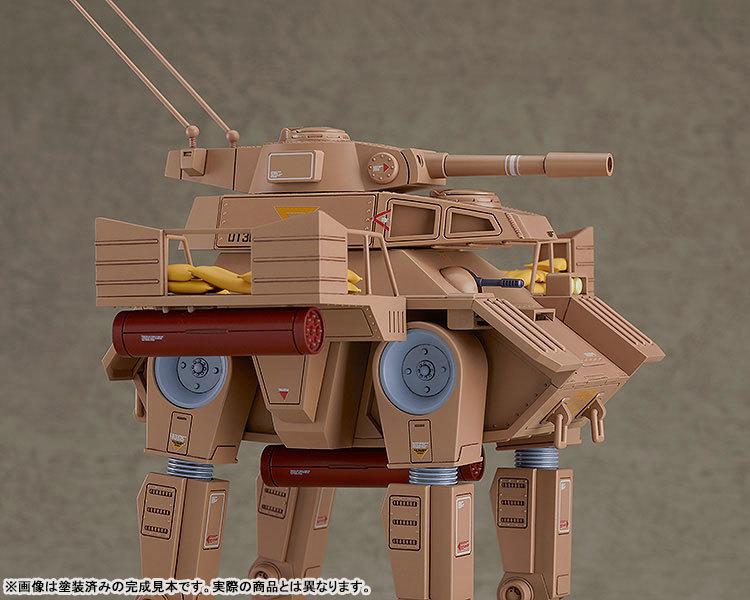 COMBAT ARMORS MAX21 太陽の牙ダグラム アビテート F44B テキーラガンナー 172 プラモデルTOY-RBT-5470_04