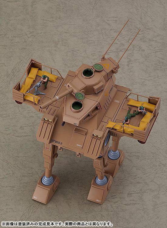 COMBAT ARMORS MAX21 太陽の牙ダグラム アビテート F44B テキーラガンナー 172 プラモデルTOY-RBT-5470_06