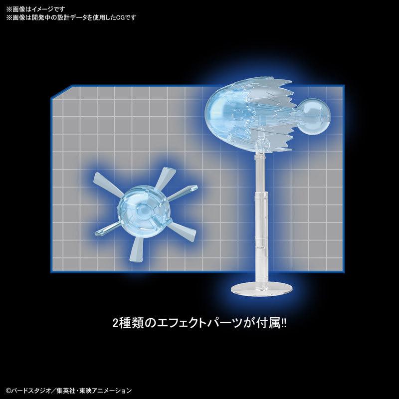 Figure-rise Standard アルティメット孫悟飯 プラモデル FIGURE-059658_05