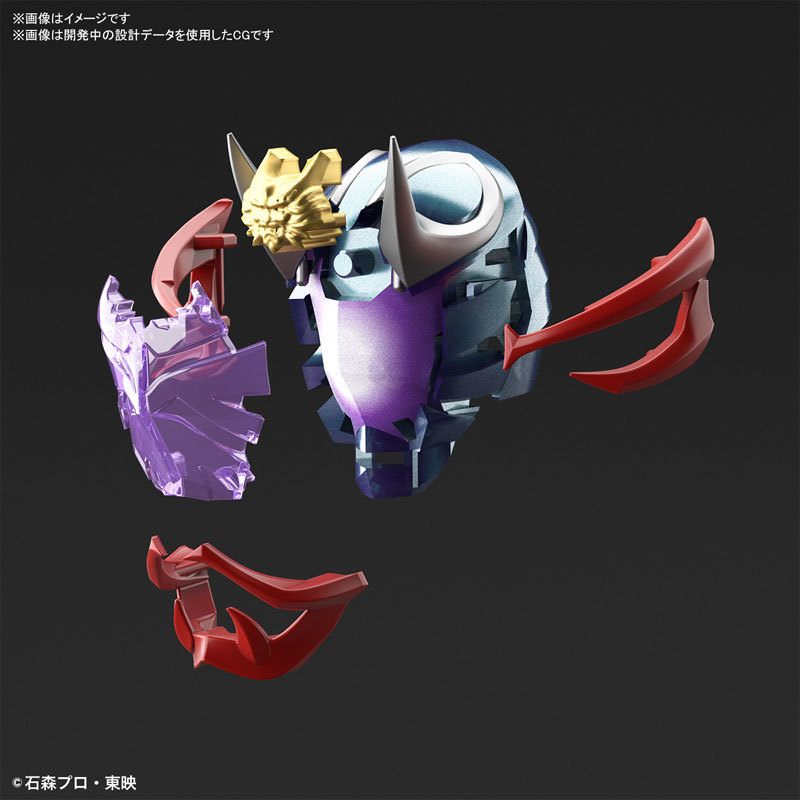 Figure-rise Standard 仮面ライダー響鬼 プラモデルFIGURE-059659_04