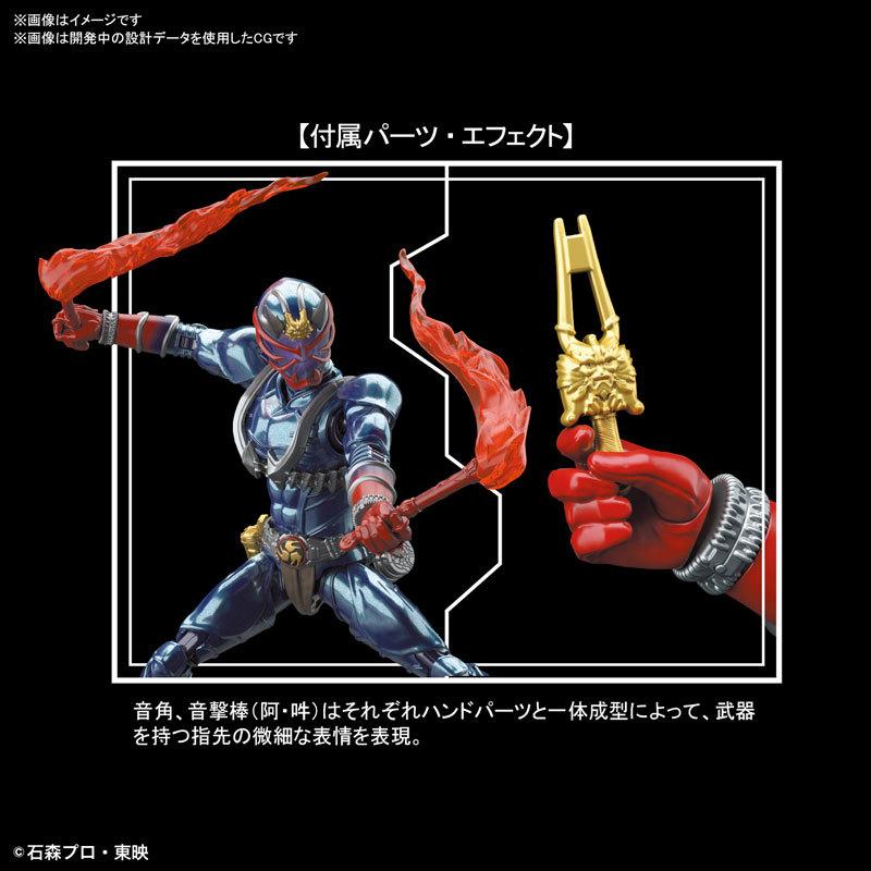 Figure-rise Standard 仮面ライダー響鬼 プラモデルFIGURE-059659_05