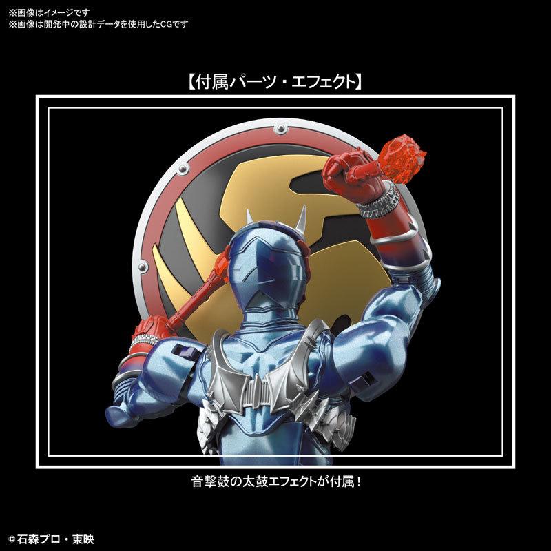 Figure-rise Standard 仮面ライダー響鬼 プラモデルFIGURE-059659_06