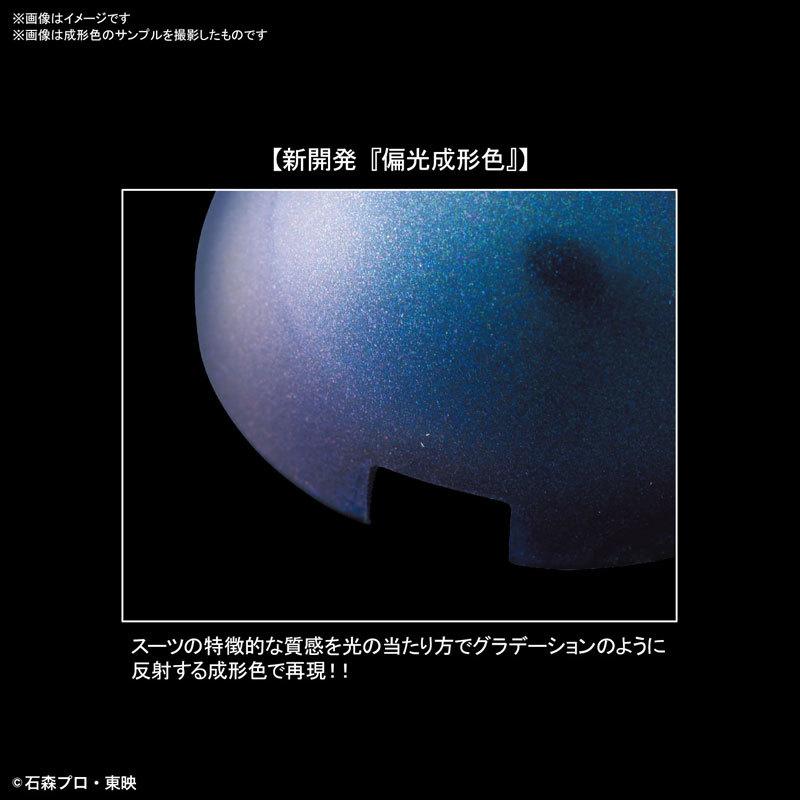 Figure-rise Standard 仮面ライダー響鬼 プラモデルFIGURE-059659_07