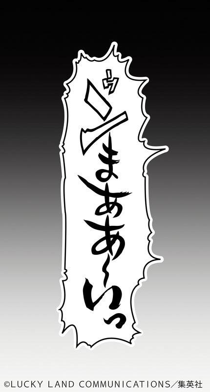 超像可動 ジョジョの奇妙な冒険 第4部 虹村億泰FIGURE-058060_05