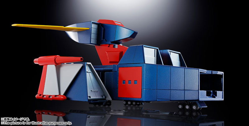 超合金魂 GX-66R 無敵ロボ トライダーG7FIGURE-059623_06