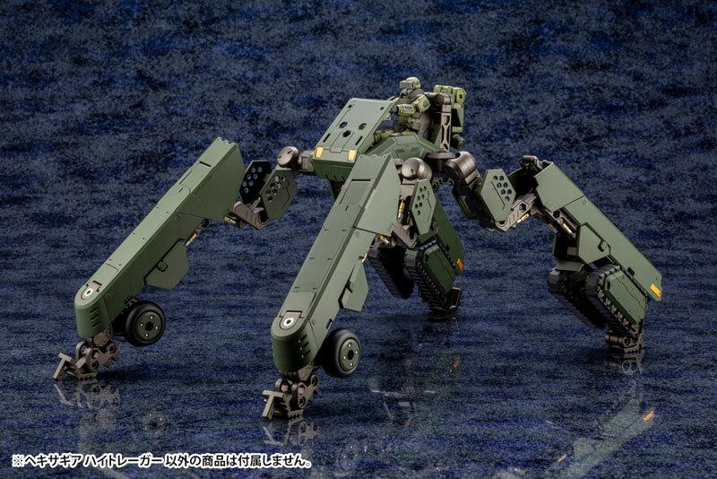 ヘキサギア ハイトレーガー 124 キットブロックTOY-RBT-5419_06