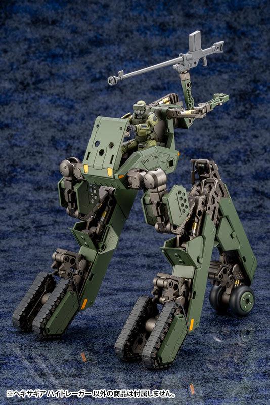 ヘキサギア ハイトレーガー 124 キットブロックTOY-RBT-5419_07