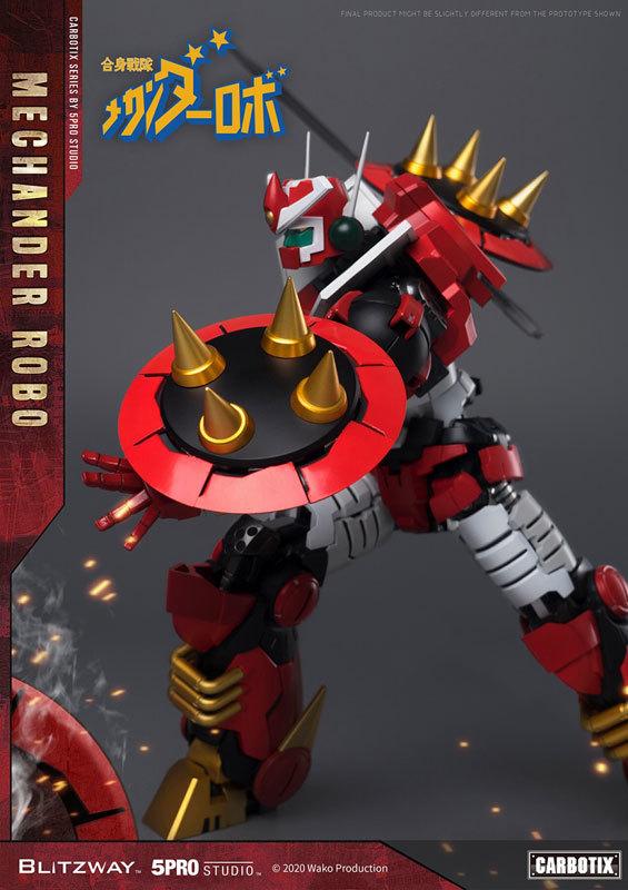 合身戦隊メカンダーロボ: メカンダーロボ アクションフィギュアFIGURE-060854_16