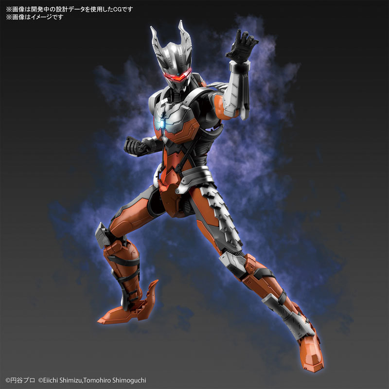 Figure-rise Standard ULTRAMAN SUIT DARKLOPS ZERO -ACTION- プラモデルFIGURE-060530_01
