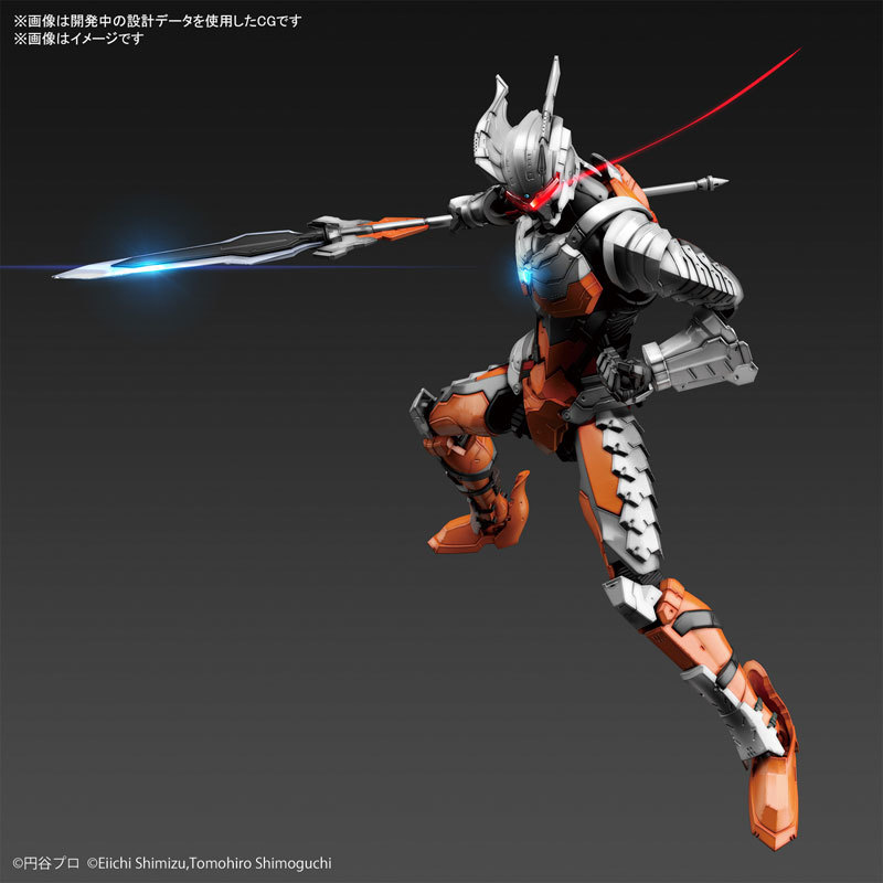 Figure-rise Standard ULTRAMAN SUIT DARKLOPS ZERO -ACTION- プラモデルFIGURE-060530_04