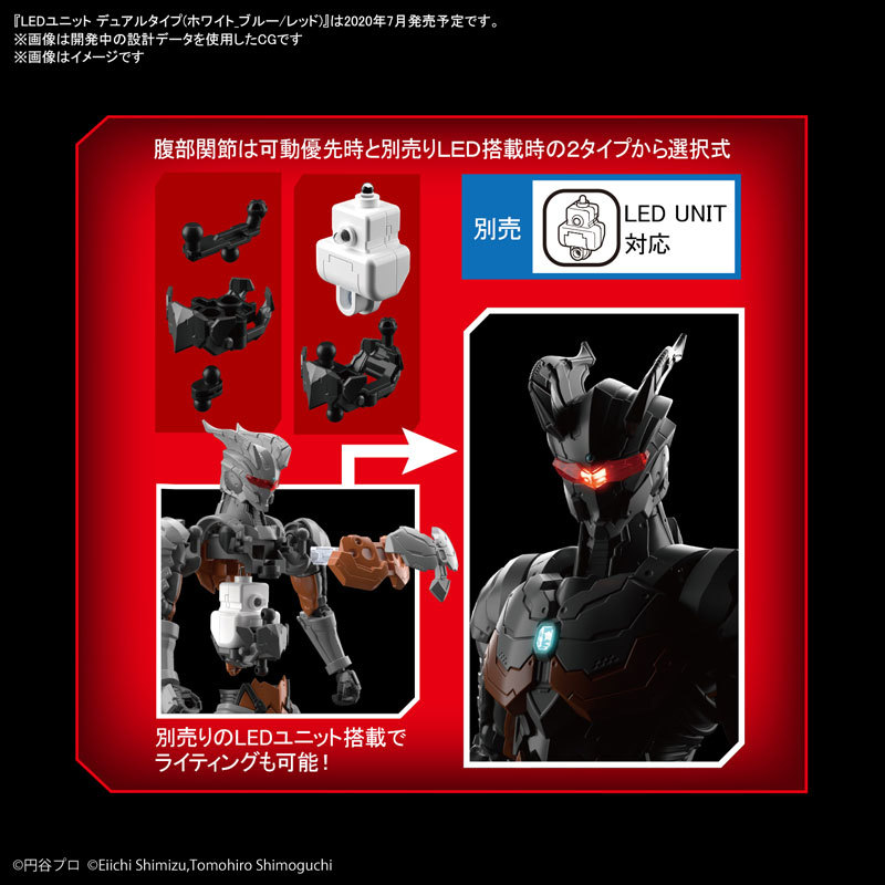 Figure-rise Standard ULTRAMAN SUIT DARKLOPS ZERO -ACTION- プラモデルFIGURE-060530_05