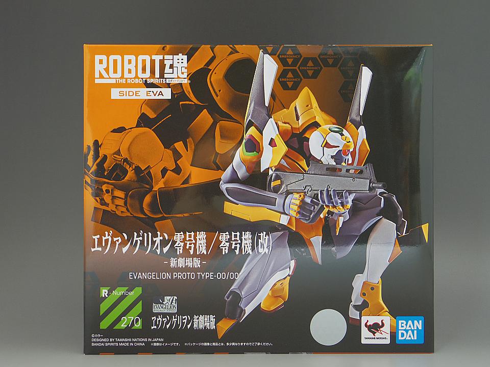 ROBOT魂 エヴァ零号機1