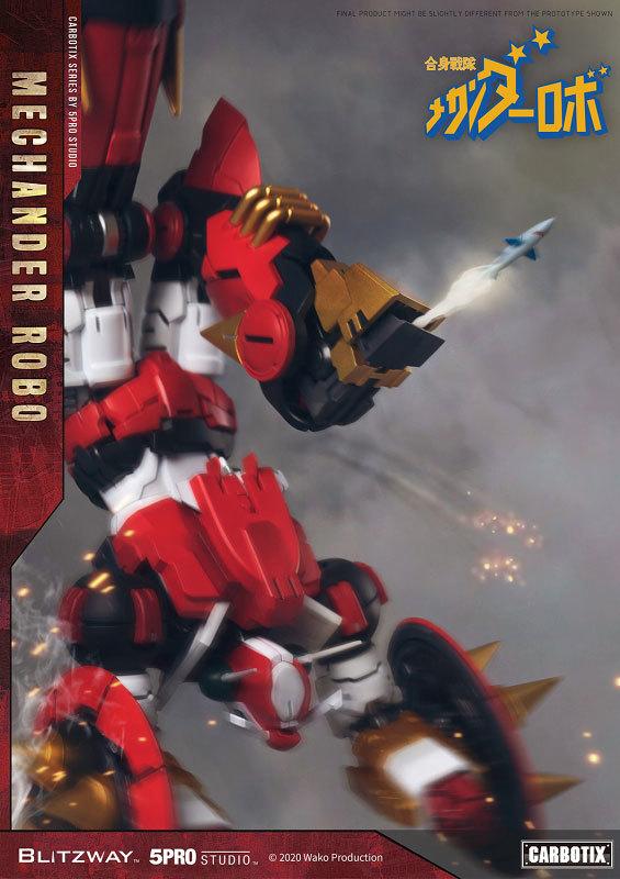 合身戦隊メカンダーロボ: メカンダーロボ アクションフィギュアFIGURE-060854_23