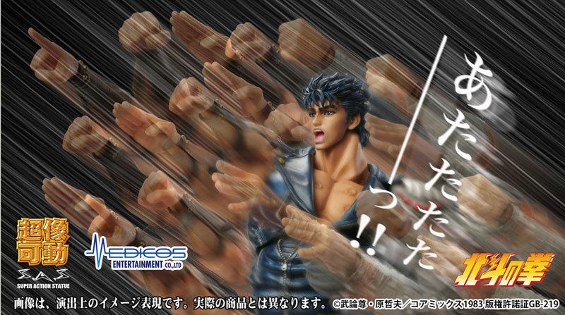 超像可動 北斗の拳 ケンシロウFIGURE-058613_08