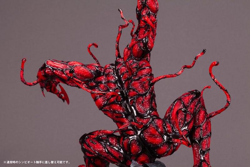MARVEL UNIVERSE マキシマム・カーネイジ ファインアートスタチュー 16 完成品フィギュアFIGURE-610736_10