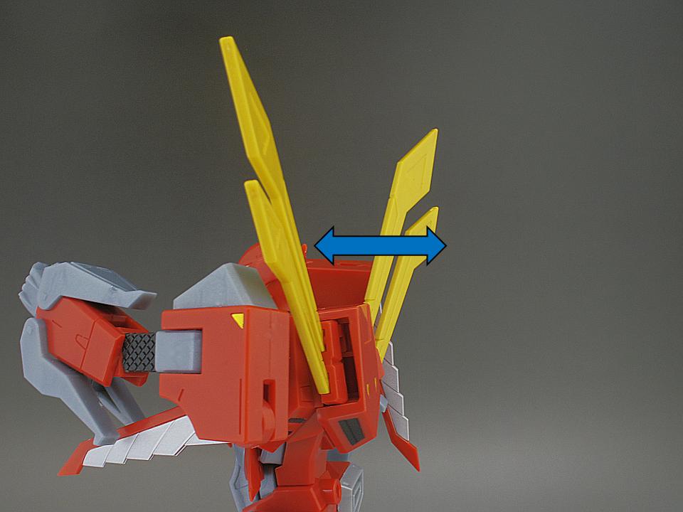 スーパーミニプラ 飛影vol2-28