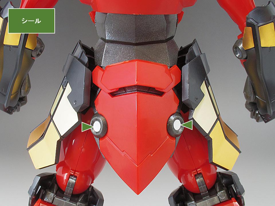プライオボット グレンラガン20