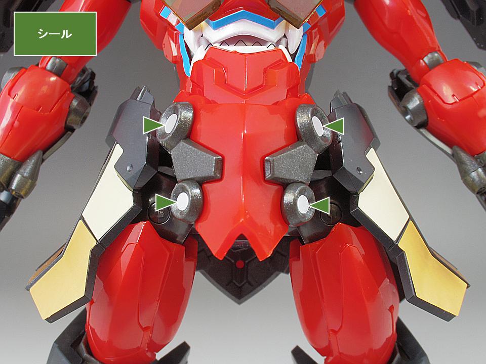 プライオボット グレンラガン18