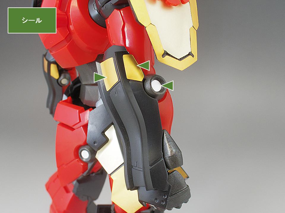 プライオボット グレンラガン34
