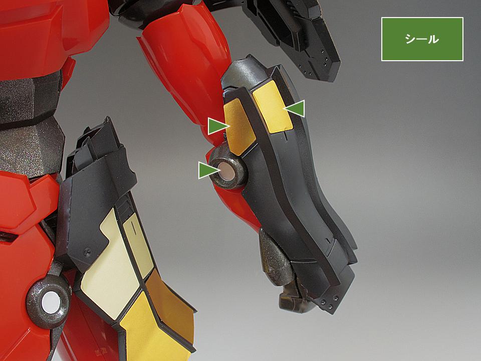 プライオボット グレンラガン35