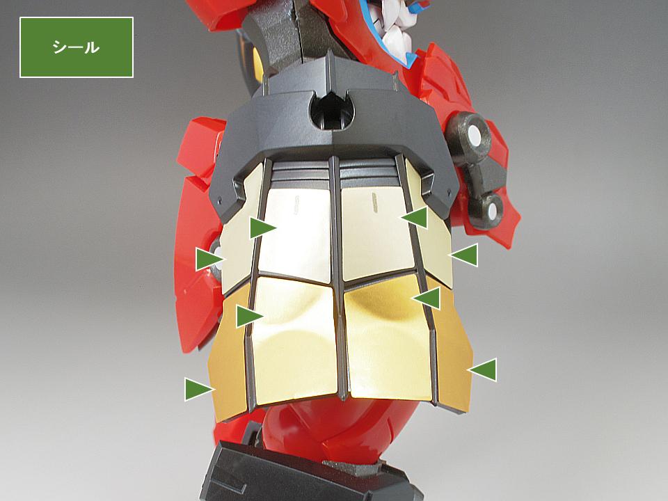 プライオボット グレンラガン22