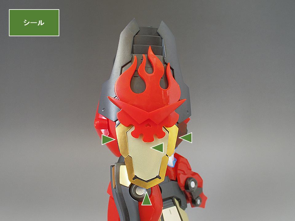 プライオボット グレンラガン30