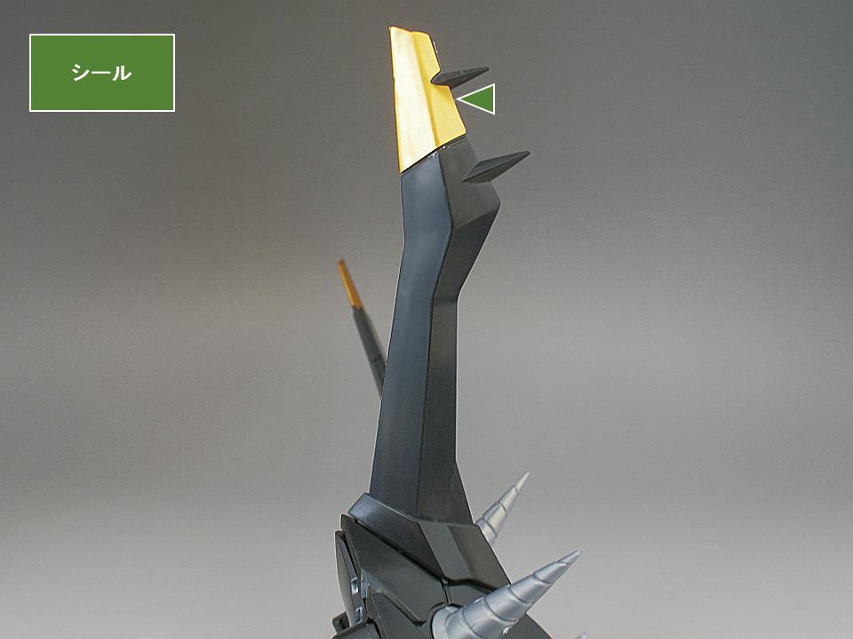 プライオボット グレンラガン54